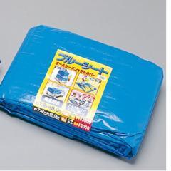 アイリスオーヤマ【IRIS】ブルーシート B30-7290ブルー★【B30-7290】