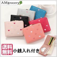 fcef6e8691b8 二つ折り財布 レディース 送料無料 可愛い ハート柄 コンパクト ミニ財布 大容量 小銭入れ