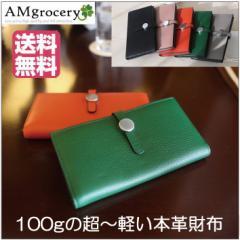 356949437857 長財布 レディース 送料無料 軽量 薄い 軽い 薄型 シンプル 使いやすい 本革 財布 女性