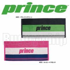 フェイスタオル Prince プリンス ブラック×グリーン ネイビー×マゼンタ PT752