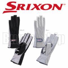 レディス グローブ 両手セット ネイルスルータイプ 手のひら側穴あきタイプ SRIXON スリクソン ブラック グレー SGG-0520