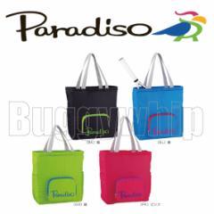 トートバッグ Paradiso パラディーゾ テニス ポケッタブル仕様 ブラック ブルー グリーン ピンク