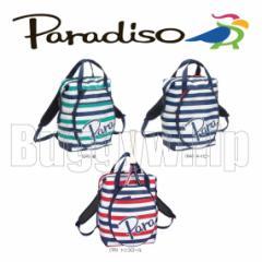 バックパック Paradiso パラディーゾ テニス ボーダーマリンシリーズ グリーン ネイビー トリコロール