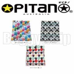 オピタノ ハイパーネックウォーマー OPITANO OPA379 ブラック×パープル サックスマルチ ホワイトマルチ