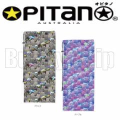 オピタノ ウォータープルーフ ソフトケース OPITANO テニス ラケットケース OPT0012