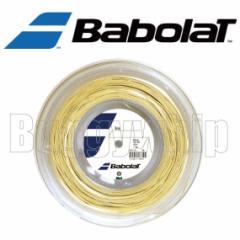【12Mカット】Brio ブリオ 1.25mm BabolaT バボラ ナイロンガット 硬式テニス