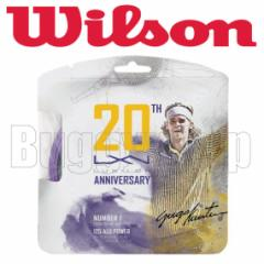 LUXILON ALU POWER 20th Anniversary 1.25mm「Wilson(ウィルソン)」「ガット」「硬式テニス」「ポリエステル」