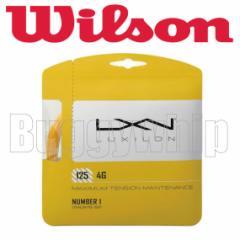 LUXILON 4G 1.25mm「Wilson(ウィルソン)」「ガット」「硬式テニス」「ポリエステル」