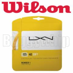 LUXILON 4G SOFT 1.25mm「Wilson(ウィルソン)」「ガット」「硬式テニス」「ポリエステル」