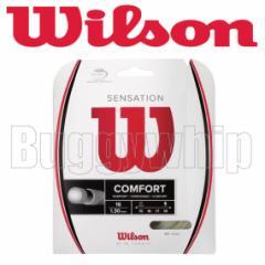 SENSATION 16 センセーション 16 Wilson ウィルソン ナイロンガット 硬式テニス マルチ・フィラメント WRZ941000