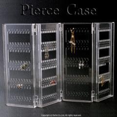 折り畳み式ピアスイヤリングケース 128セット収納 ピアスケース ジュエリーケース アクセサリーボックス アクリル製