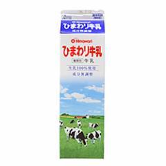 ひまわり牛乳1000ml/ひまわり乳業