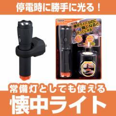 ヤザワ 充電式LEDセンサーナイトライトブラック NCHSN04BK