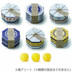 【プチギフト】プチポーリッシュ(ハチミツレモン飴)1個