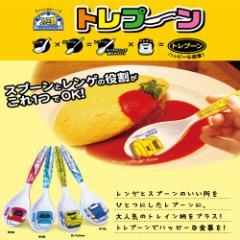 【新幹線 トレプーン】E7 E6 E5 ドクターイエロー こまち はやぶさ かがやき 蓮華 レンゲ スプーン スープ 汁もの 弁当 新幹