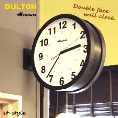 ダルトン ダブルフェイス 時計 ウォールクロック 壁付け Double face wall clock ブラック 在庫 インテリア おしゃれ 壁掛け
