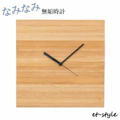 時計 壁掛け 木製 無垢材 ギフト 木製雑貨 花柄