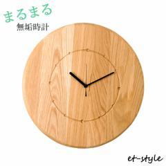 時計 壁掛け 木製 無垢材 円 丸 ギフト 木製雑貨 花柄