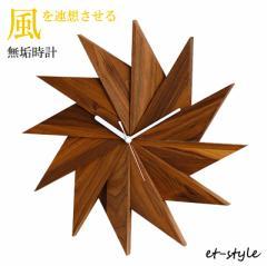 時計 壁掛け 木製 無垢材 ウォールナット材 デザイン ギフト 木製雑貨 花柄