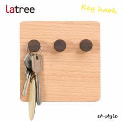 キーフック 鍵掛け 鍵置き 壁掛け 木製 無垢材 ギフト 木製雑貨 花柄