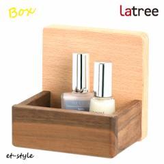 小物入れ ボックス 小物入れ アクセサリー トレイ  壁掛け ウォールナット 木製 無垢材 ギフト