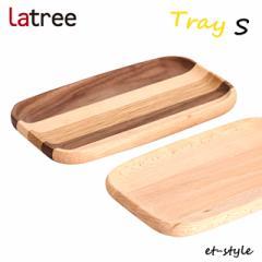 トレイ お盆 皿 小物入れ 木製 無垢材 ウォールナット ギフト 木製雑貨 花柄