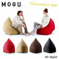 MOGU モグ マウンテントップ ソファ 椅子 人気 おしゃれ 福井県 家具  ギフト