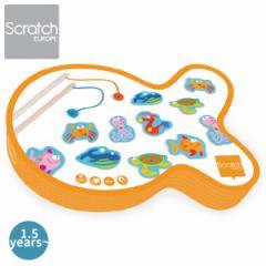 Scratch スクラッチ フィッシュゲーム ファニーフィッシュ ~ ハーフバースディ、1歳、2歳の男の子、女の子の誕生、クリスマス。