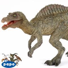 【メール便可】PAPO パポ社 ヤングスピノサウルス ~ Dinosaurs ダイナソーシリーズ、恐竜のフィギュア。リアルな表情が魅力。