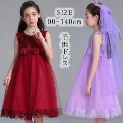 882c5a8d3fe12 子供ドレス 女の子ドレス キッズ ジュニア 可愛い 衣装 仮装 演出服 ラプンツェル かわいい プリンセスドレス パーティー