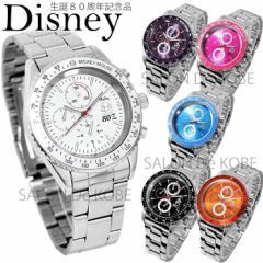 ディズニー 腕時計 ミッキー 生誕80周年記念 回転ベゼル キッズ メンズ レディース