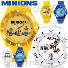 ミニオン ミニオンズ グッズ 腕時計 キッズ 子供用 ボブ ディブ スチュアート フィギュア キャラクター ウオッチ 雑貨