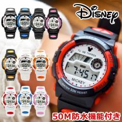 ディズニー 腕時計 キッズ レディース メンズ ユニセックス 50M 防水機能 ミッキー  ラバーベルト