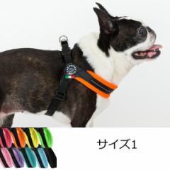 小型犬用ハーネス トレ・ポンティ Fibbia Soft Mesh adjustable type(フィッビア ソフトメッシュアジャスタブルタイプ) 1サイズ
