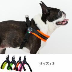 犬 ハーネス 小型犬用 トレ・ポンティ Fibbia Soft Mesh adjustable type(フィッビア ソフトメッシュアジャスタブルタイプ) 3サイズ