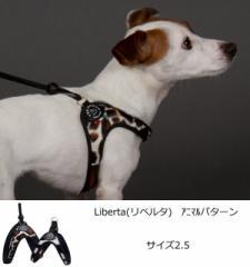 犬 ハーネス 小型犬用 トレ・ポンティ Liberta(リベルタ) アニマルパターン 2.5サイズ