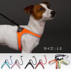 犬 ハーネス 小型犬用 トレ・ポンティ Liberta(リベルタ) 1.5サイズ