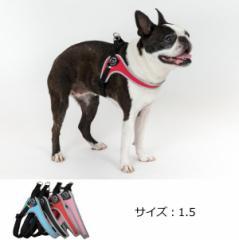 犬 ハーネス 小型犬用 トレ・ポンティ Fibbia(フィッビア) アジャスタブルタイプ 1.5サイズ