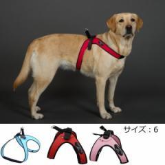 中型犬・大型犬用ハーネス トレ・ポンティ Sporza(スポルツァ)6サイズ