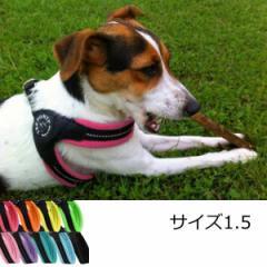 犬 ハーネス 小型犬用 トレ・ポンティ Fibbia Soft Mesh(フィッビア ソフトメッシュ) 1.5サイズ