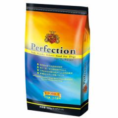 Perfection パーフェクション ポーク  900g(ドッグフード)