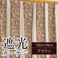 遮光カーテン/サンシェード 2枚組 【100cm×178cm ブラウン】 花柄 洗える 3級遮光 形状記憶 タッセル付き 『リュクス』
