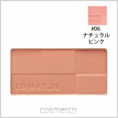 ルナソル・カラーリングシアーチークス #06 ナチュラルピンク (チーク・頬紅) レフィル 【ネコポス不可】
