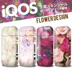 iQOS シール 全面 デコ アイコス ケース 2.4 plus 対応 Rose ローズ デザイン 花柄 フラワー Flower バラ 薔薇 花 おしゃれ かわいい