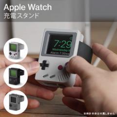 Apple Watch 充電スタンド 【W5 Stand】【シリコン】【横置き】【充電 スタンド】【Apple Watch】【アップルウォッチ】【SG】