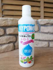 ハイポネックス原液 肥料 450ml