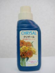 クリザール 切花 フラワー延命剤 フラワーフード 250ミリリットル 資材