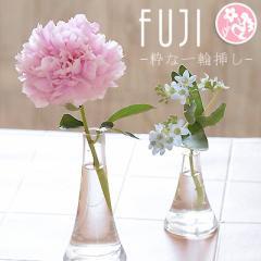 富士山 可愛い フラワー ベース 大1個 花瓶 ガラス 製 だから何にでもお使いいただけます。 【同梱オススメ】