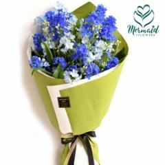 デルフィニウム 花束 花 誕生日 結婚祝い お礼 歓送迎 『delfino-デルフィーノ』 ブルー 青 デルフィニウムの花束 送料無料 誕生日 父の