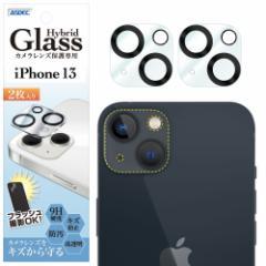 iPhone 13 カメラフィルム Hybrid Glass 9H 高透明 キズ防止 防汚 ASDEC アスデック HB-IPN27C